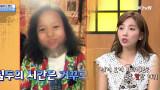 김칠두의 아기얼굴 어플 도전 (무섭 ㅋㅋㅋㅋ)