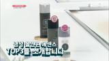 [TOP3]보습력에 피부결 개선까지! 남성 올인원 에센스 TOP3 제품 공개