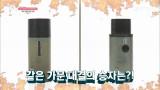 [뷰라벨]같은 가문의 대결?! 2019 뷰라벨 남성 올인원 에센스 공개!(feat.촉경)