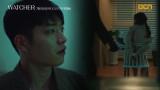 [메인 예고 30′]′반장님을 어떻게 믿습니까?′