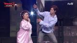 윤호봇 나래봇 커플 댄스 (ft. 유노윤호불호)
