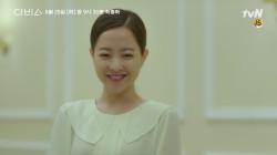 [최종화 예고] 박보영, 안효섭, 그리고 보랏빛 어비스의 운명은?!
