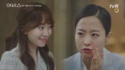 검사 아니고 변호사 박보영의 퍼펙트 한 하루