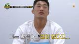 겁이 없는 김동현! 진짜 모습을 보여드림