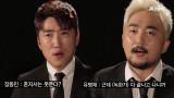 머리 좀 쓴다는 장동민X유병재도 감탄한 ′씬의 퀴즈′의 정체!