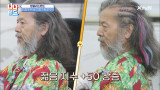 '콘로우' 더 ★힙해진 김칠두! #찰떡