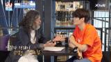 Young & Hip 끝판왕, 김칠두의 근거 있는 자신감!