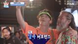 좀 더 편안해진 김칠두의 두 번째 턴, 이런 게 영앤힙!!