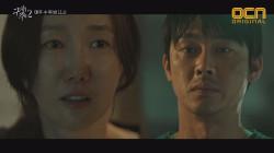 오연아X성혁, 눈물 속 재회 #꽃길기원♥