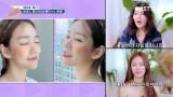 헤이주의 휴양지 수채화 메이크업과 블레이즈 헤어 스타일링 대공개!