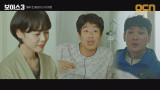 다시 뭉친 골든타임팀! #화기애애 일상 모먼트