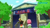 귀신의 집에 간 토마와 아이린!?!