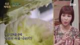 ′빙수계의 혁명′ 눈꽃빙수 황금비율 시크릿 레시피♥