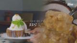 ′코코넛 빙수 아포가토′는 어떤 맛?!★ (ft. 레시피)