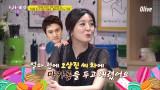 오상진 차 더럽힌 아내 김소영에 오상진의 현실 반응♥