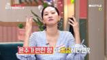 [예고]oh스멜~ 뿌안뿌 완성♥ 윤주가 반한 향이 궁금하다면?