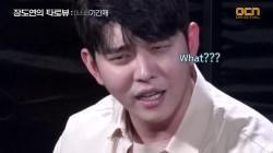 19금♨ 윤균상, 은밀(?)한 선생님으로 변신?!