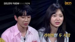 이준영-최유화, 완벽함은 덤일뿐