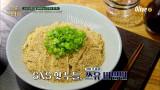 [뜨거운 한끼] SNS 200만뷰 대란♨ 간장비빔국수 & 쯔유비빔면