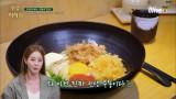김소은이 두그릇 순삭한 고소함 폭발의 이색우동♥_♥