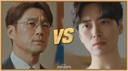 [5화 예고] 자격을 의심받는 지진희 vs 국민 영웅 이준혁!
