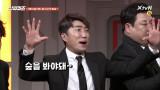 [선공개] 장동민의 판 짜기에 당한 유병재의 맛 평가