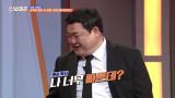 소름돋게 딱딱 맞는 김준현의 먹전재판 ㅇ0ㅇ