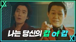 [티저3] ′악마′가 된 박성웅의 살벌 한마디..!