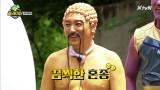 끔찍한 혼종으로 나타난 황제성 (feat. 황니는 순정품)