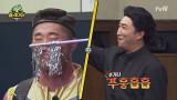 [선공개] 푸흫흡흡...! 통장이 텅장되는 웃음 트랩 대폭발!
