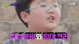 [선공개] 초등학생 친구들의 귀여운 현실적인 갬성들(?)