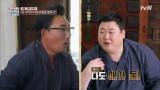 이승철 VS 김준현, 폭소 자존감 배틀!