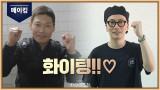 ≪박훈 x 이동휘≫ 의리로 특별 출연해준 두 분, 반가웠어요♥