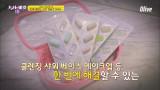 클렌징,샤워,기초화장품까지 ′캡슐′ 몇 알만 챙기면 땡!! [바캉스 필수템10]