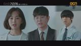 윤균상-병헌, 의미심장 첫 만남! #독일어