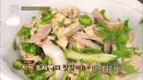 향긋한 재료가 잔뜩 들어가는 '닭무침'