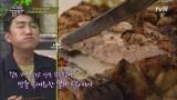 불가리아 가정식 ->요구르트에 재운 닭구이!