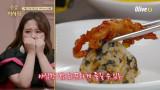 [예고] 야심한 밤 화끈하게 즐길 수 있는 홍현희PICK 닭발♥