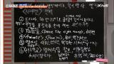 이야아C 접′촉′한 허경완에 ′감′ 온 휴먼들