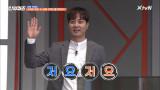 해맑♡ 허당끼 넘치는 앤디의 설명 (mr.앤매모호)