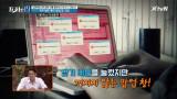 일본 '빨간 팝업 창' 괴담 [납량특집 2탄 절대 뒤를 돌아보지 마! 도시괴담 19]