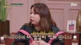 홍현희, 일주일에 3번 닭발 먹고 꿀피부 되다??