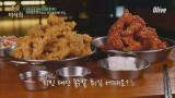[뜨거운 한끼] 마니아들 사이에 핫한 新강자 닭발튀김 (ft.ASMR)