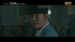 [4화 예고] 윤균상, 살인사건 결정적 단서 발견?!