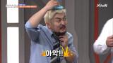 귀여운 만큼 아픈 [미래 생일 축하 벌칙♡] ft. 방심한 유병재