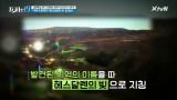 노르웨이 '헤스달렌의 빛' 정체는? [납량특집 3탄 그곳에선 과연? 미스터리 스폿 19]