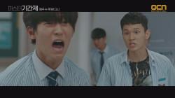 ♨극대노♨ 병헌, 가족 협박에 결국 폭발!