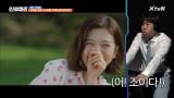 양세찬 영상에는 뽀뽀하는 이현우&조이?! (+ 세찬's 뽀뽀 SSUL)
