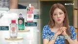 저렴한데 높은 효과까지♡ 1일 1앰플 가능한 저렴이 수분앰플 TOP3 대공개