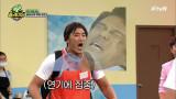 김동현, 영어 스피드 퀴즈에선 의외의 에이스!?